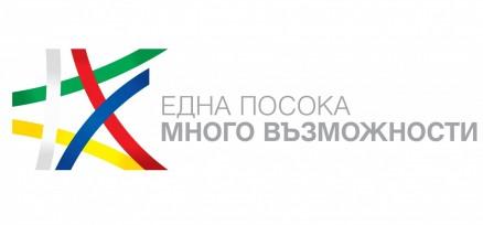 Покана към НПО за участие в Комитета за наблюдение на ОПИК и на ОПИМСП