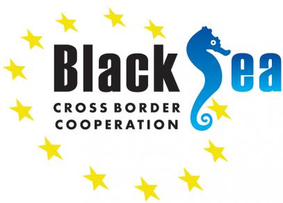 """Първи прием на проекти по съвместна ОП """"Черноморски басейн 2014-2020"""" до края на 2016 г."""