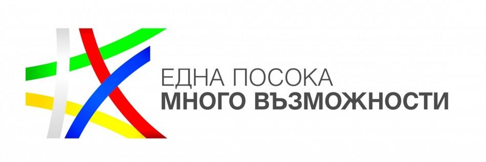 Предоставяне на достъп до модулa за електронно управление на проекти и отчитане в ИСУН 2020