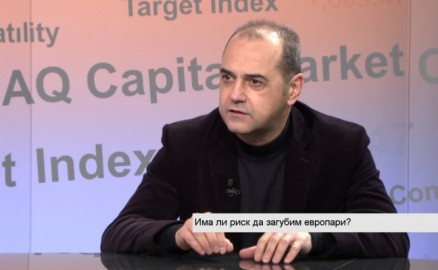 """Интервю на председателя на УС на ПАЕНПР, г-н Атанас Кирчев в предаването """"Бизнес старт"""" на Bloomberg TV Bulgaria"""