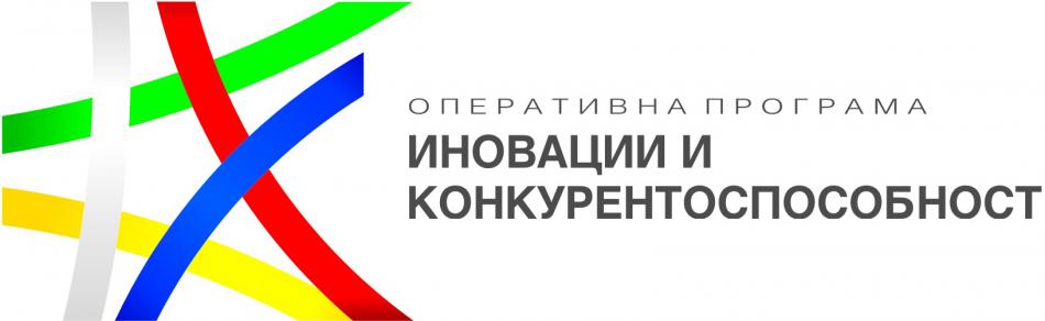 """Предложение на ПАЕНПР за промени в дизайна на процедура """"Насърчаване на предприемачеството"""" по ОПИК"""